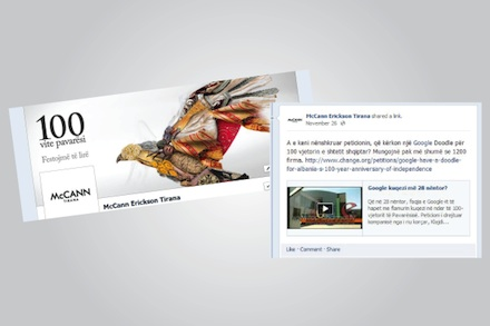 Eagle social media coverage