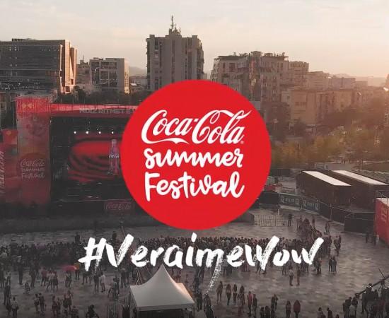 "Coca-Cola Summer Festival: The ""Wow"" Edition"