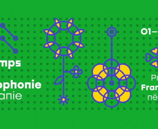 Spring of Francophonie 2019 celebrates diversity and perpetual spring